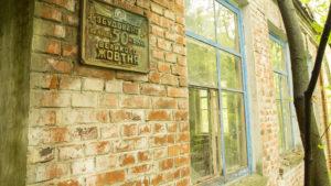Mateřská školka v Černobylu