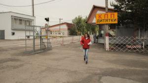 Ditjatki, vstup do zakázané zóny